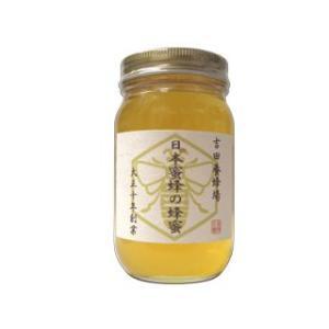 日本蜜蜂の蜂蜜 300g (香川県産 はちみつ 国産)...