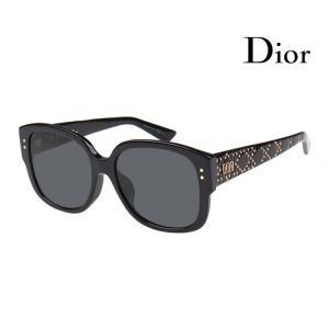 ディオール サングラス Dior レディース 優雅な印象・上品 LADY DIOR STUDSF 8...