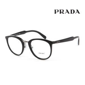 PRADA プラダ メガネフレーム メンズ レディース 優雅な印象  伊達メガネ  PR03TV 1...