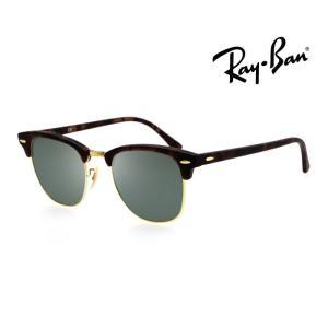 サングラス  Ray-Ban レイバン サングラス メンズ  レディース 優雅な印象・ご自分へのご褒...