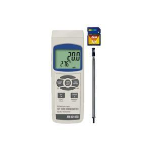 AM-4214SD SDカードデータロガデジタル風速計 【送料無料】  【破格値】SDカードをPCに取り込むだけでデータ編集が可能