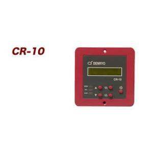 CR-10 リモートコントローラ  電菱(DENRYO)|ydirect