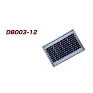 DB003-12 太陽光発電モジュール  電菱(DENRYO)|ydirect