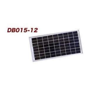 DB015-12 小型 独立型システム用太陽電池モジュール ソーラーパネル KD14の後継 電菱 【送料無料】|ydirect