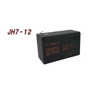 JH7-12 DENRYOBATTERY レギュラータイプ JHシリーズ 4571196980439  電菱(DENRYO)|ydirect