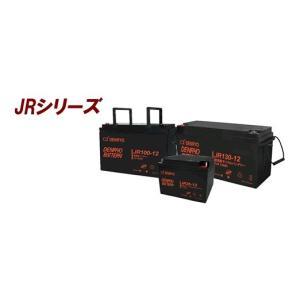 JR65-12 DENRYOBATTERY レギュラータイプ JRシリーズ 電菱(DENRYO) 4571196980309|ydirect