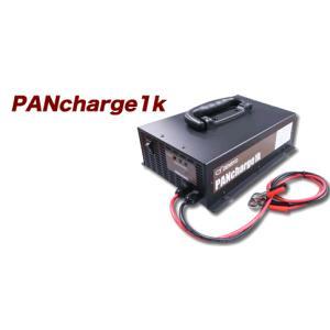 PANcharge1k バッテリー充電器 電菱(DENRYO) ydirect