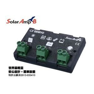 SA-BA20 太陽電池充放電コントローラー DC12V 20A   電菱(DENRYO) 【送料無料】 ydirect