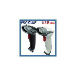 KS-5300 高性能レーザースキャナ USB FKsystem 【送料無料】|ydirect
