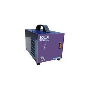 ROZMC-985 MCオゾナイザー  レッキス工業 REX 【送料無料】|ydirect