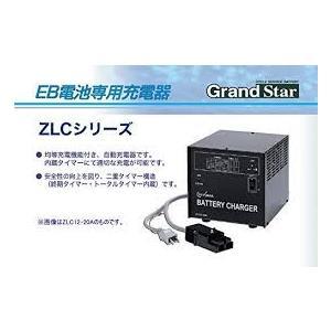 ZLC24-30A 充電器   AC100/200V共用 DC24V30A 100〜160Ah 開放型EB電池用 ZLCシリーズ GSユアサ|ydirect