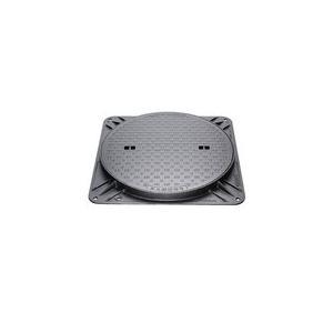 MKH-2-450-k カネソウ(KANESO) マンホール鉄蓋 水封型(角枠) 鎖なし MKH-2-450|ydirect