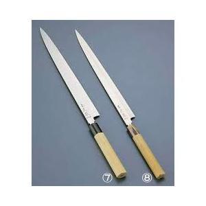 3-0187-0701 正本 コバルト鋼 柳刃刺身(片刃) 正本    】|ydirect