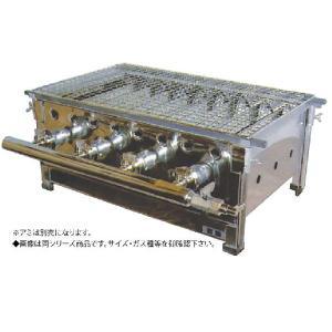 FY-3 焼き物器 ガス式魚焼器 LPガス IKK TKG 3-0509-0701 【送料無料】|ydirect
