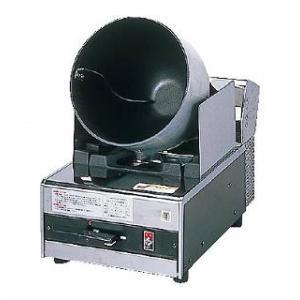 RC-05T グリル ロータリーシェフ LPガス クマノ厨房工業 TKG 3-0522-0501 【送料無料】|ydirect