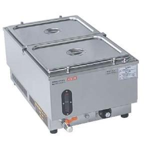 NWL-870VC 電気ウォーマーポット NWL-870VC (タテ型) ニッセイ(アンナカ) TKG 3-0554-0902 【送料無料】|ydirect