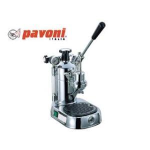 プロフェッショナル エスプレッソ コーヒーマシン  Pavoni ラ・パヴォーニ TKG  3-0621-0101|ydirect