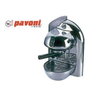 EIL12 エスプレッソ コーヒーマシン  Pavoni ラ・パヴォーニ TKG  3-0621-0201|ydirect