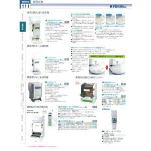 ENRB0401 ASM880用 細巻ユニット 11-0111-1101 オーテック|ydirect