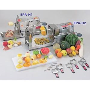 EPA-H2F 電動式皮むき機 電動ピラー(EPA) 平野製作所(ヒラノ) HIRANO 【送料無料】|ydirect