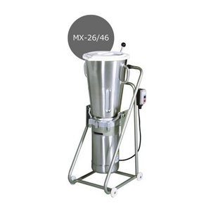 MX-46 愛豊 アイホー(AIHO) 高速度ミキサー MX−46 単相100V  GBRD2502|ydirect