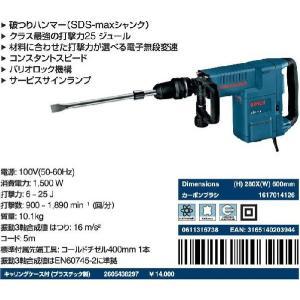 GSH 11E 破つりハンマー BOSCH ボッシュ 3165140203944 GSH11E 【送料無料】【破格値】|ydirect