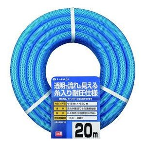 PH08015CB020TM クリア耐圧ホース 15x20-20M-タイヤ巻 4975373026574  タカギ(takagi) 【送料無料】|ydirect