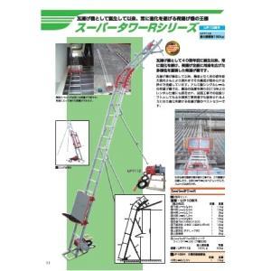 UP106R-H-3F スーパータワーR 限定セール ユニパー(UNIPER)|ydirect