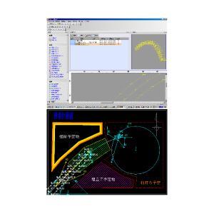 218300 MX-PCK2 Mr.監督2(パソコン用測量計算ソフト)  マイゾックス|ydirect
