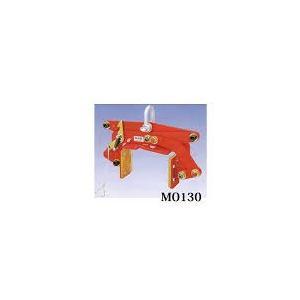 MO-130 木材クランプ(150kg)0−130mm スリーエッチ(HHH)|ydirect