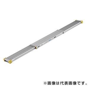 VSS360H アルインコ バリアブルステージ 伸縮式足場板|ydirect