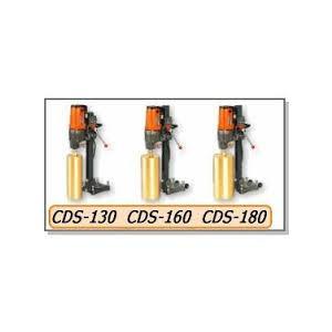 CDS-160 IKK(旧石原機械工業) コンパクトタイプコアドリル