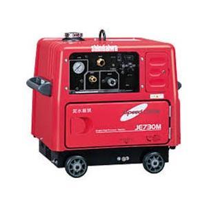 JE730M-420A やまびこ産業機械 エンジン高圧洗浄機 新ダイワ JE730M-420A|ydirect