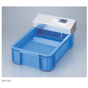 HB-1400 恒温水槽 本体 [1-2185-01] [1218501] ASONE アズワン 【送料無料】|ydirect
