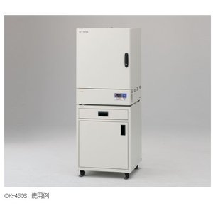 OK-450S 収納付き架台 [1-9937-12] [1993712] ASONE アズワン 【送料無料】【大人気】|ydirect