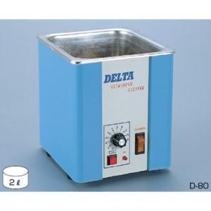 D-80 超音波洗浄器 3-135-890 ケニス 【送料無料】【破格値】|ydirect
