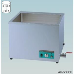 AU-508CB 卓上大型超音波洗浄器 3-327-791 アイワ ケニス 【送料無料】【破格値】|ydirect