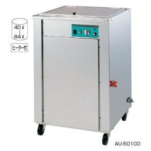 AU-501CO 超音波洗浄器 3-327-891 アイワ ケニス 【送料無料】|ydirect