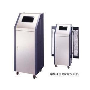 230-0110 傘袋スタンド   ミヅシマ工業(MIZUSHIMA) 【送料無料】 ydirect