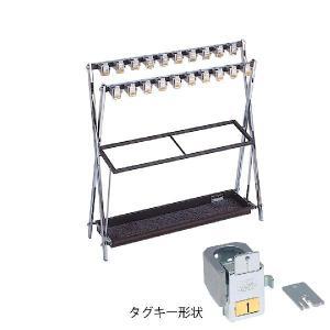 231-0020 鍵付折り畳み式傘立てX   ミヅシマ工業(MIZUSHIMA) 【送料無料】 ydirect