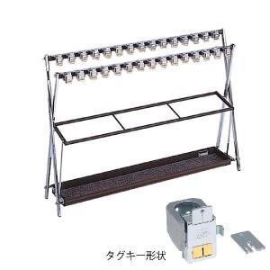 231-0030 鍵付折り畳み式傘立てX   ミヅシマ工業(MIZUSHIMA) 【送料無料】 ydirect