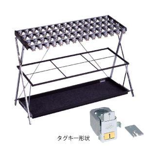 231-0050 鍵付折り畳み式傘立てX   ミヅシマ工業(MIZUSHIMA) 【送料無料】 ydirect