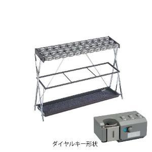 231-0260 鍵付折り畳み式傘立てXD   ミヅシマ工業(MIZUSHIMA) 【送料無料】 ydirect
