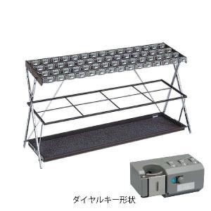 231-0280 鍵付折り畳み式傘立てXD   ミヅシマ工業(MIZUSHIMA) 【送料無料】 ydirect