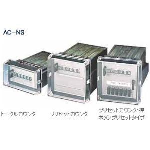AC-NKB5-AC100V オートカウンター 北陽電機    【送料無料】|ydirect