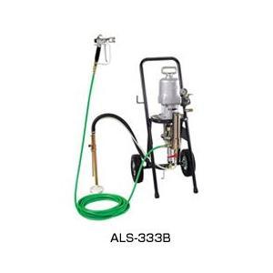 ALS-333B 小形エアレスユニット  アネスト岩田 【送料無料】【破格値】|ydirect