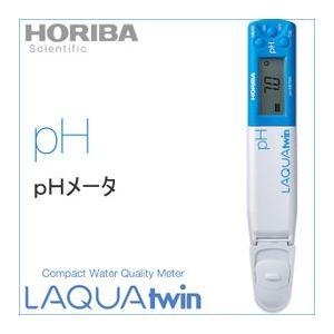 TA412H(B-712) コンパクト水質計 ラクアツイン B-712(2点校正) pHメーター   堀場製作所(HORIBA) 【送料無料】|ydirect