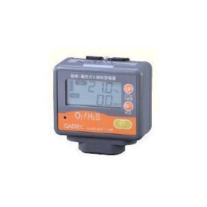 GOT-110B-2 ガステック 酸素・硫化水素検知警報器|ydirect