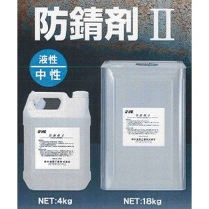 S2779 鈴木油脂工業 SYK 防錆剤II 20kg S-2779|ydirect