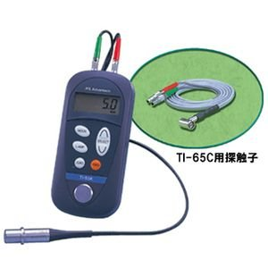 TI-65C 超音波厚さ計  JFEアドバンテック   【送料無料】|ydirect